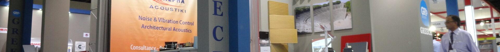 VIBRO Vibration Isolation products in Dubai Big 5 Show 2012