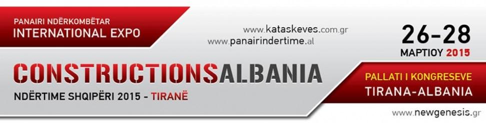 vibration isolation materials Albania