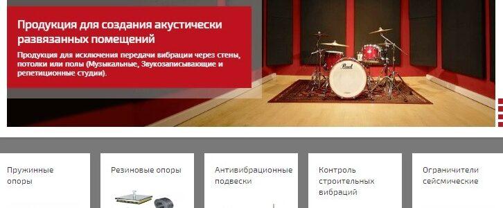 russian website